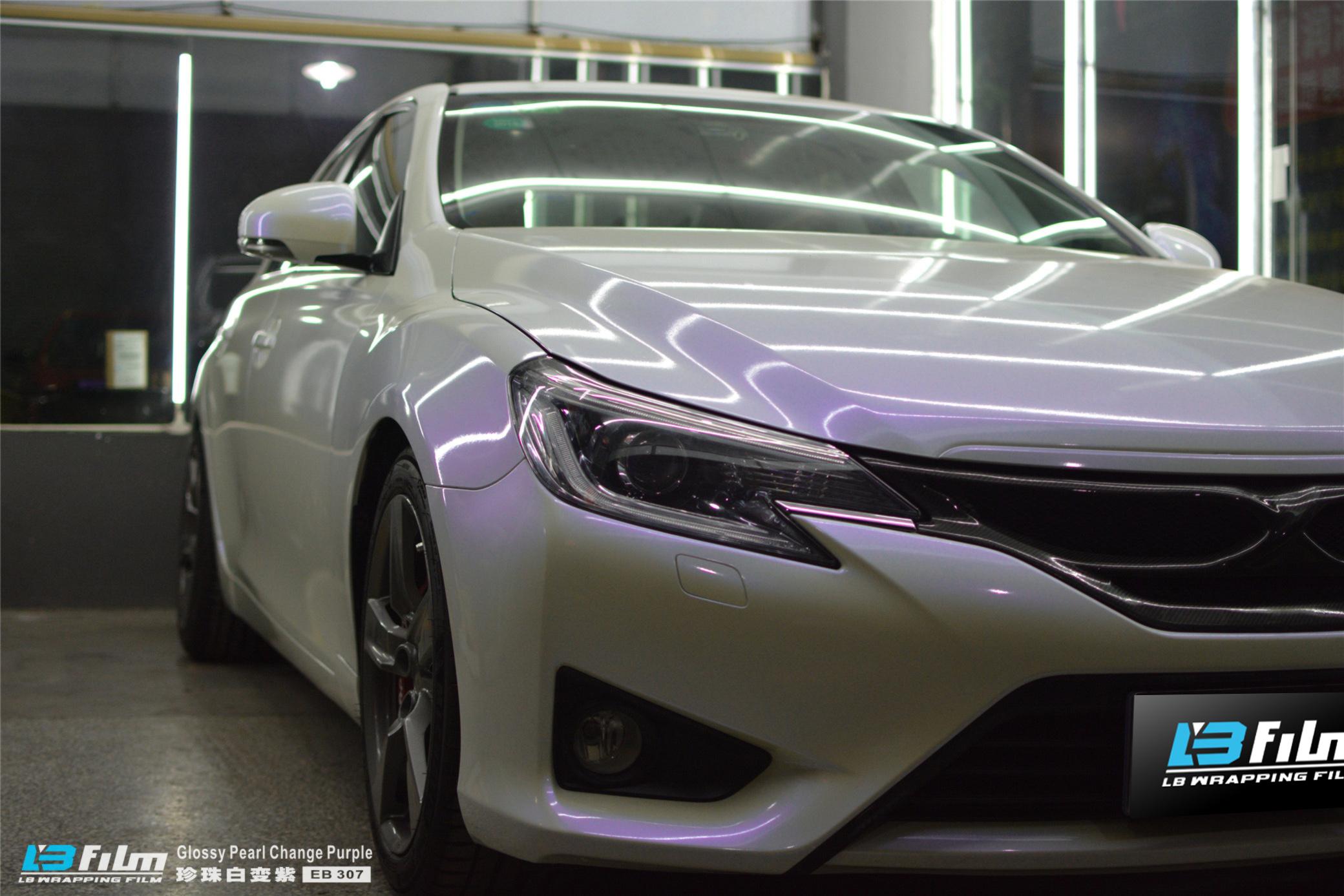 珍珠白变紫