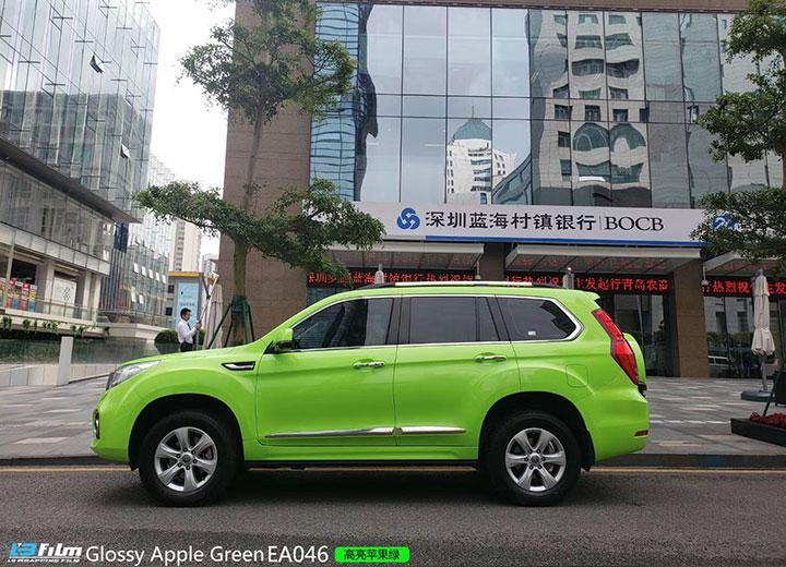 高光苹果绿 EA046
