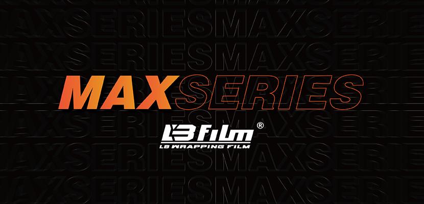 MAX系列全新产品倒